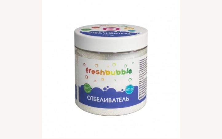 Отбеливатель Freshbubble