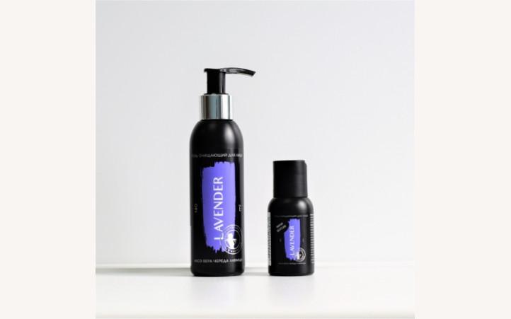 Lavender для лица гель очищающий алоэ-вера череда лаванда