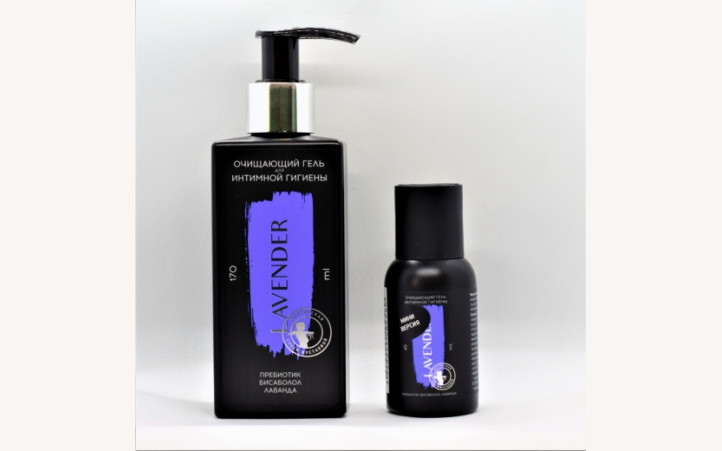 Lavender для интимной гигиены гель очищающий пребиотик бисаболол лаванда