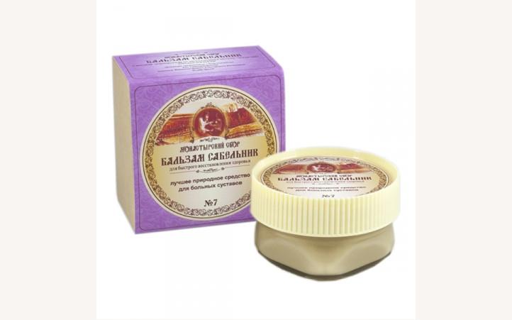Бальзам №7 «Сабельник». Лучшее природное средство для больных суставов.
